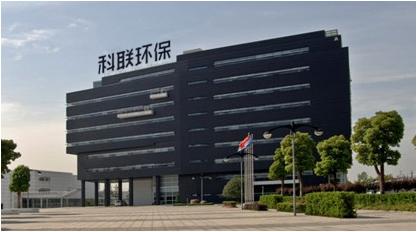 湖南长沙科联环保科技有限公司