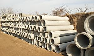 郑州水泥管