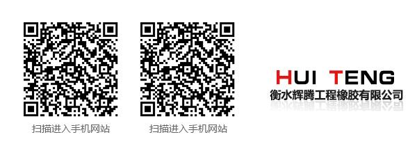 http://files.b2b.cn/skin/2018/0131/4fa496abe7050fbaccb401e645b81592.jpg图片