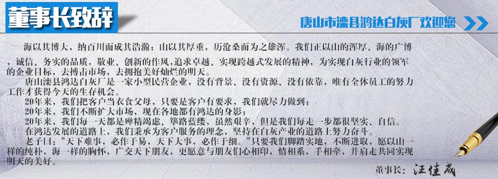 http://files.b2b.cn/skin/2018/0201/1d8c3cb82ff605b7913979d160f8b853.jpg图片