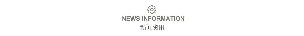 http://files.b2b.cn/skin/2018/0202/ff548f231b799a1797f594561cdf2f2e.jpg图片