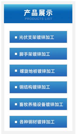http://files.b2b.cn/skin/2018/0205/c9145705fae78320aa54ffc573550b7c.jpg图片