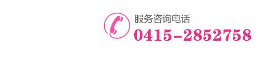 http://files.b2b.cn/skin/2018/0207/1017058d870d111c90923b402a4254c3.jpg图片