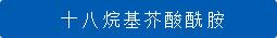 http://files.b2b.cn/skin/2018/0207/3b139ca2c2e9fa1e020e12a1a6668074.jpg图片