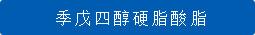 http://files.b2b.cn/skin/2018/0207/48553ab10d182fa55d34c7b6901733a7.jpg图片