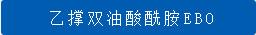 http://files.b2b.cn/skin/2018/0207/5f98376d7e079e8c624c3fd77c1578f7.jpg图片