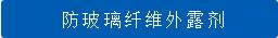 http://files.b2b.cn/skin/2018/0207/9d740a4521c9b0f6a9c90a87fb1bc1c9.jpg图片
