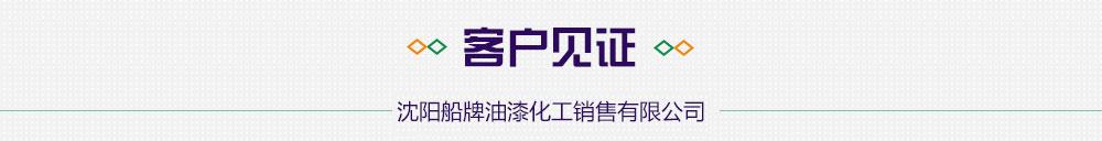 http://files.b2b.cn/skin/2018/0207/f1158a9cf53566618b1bac56332f73cb.jpg图片