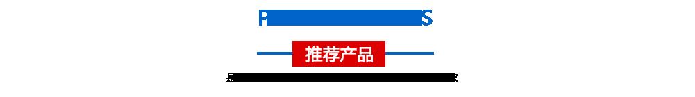 天津钢筋切断机