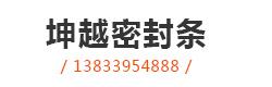http://files.b2b.cn/skin/2018/0208/9b089792d628eabcc743a5bef48ea5c7.jpg图片
