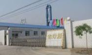 河北省的出口粉条厂家有哪些?