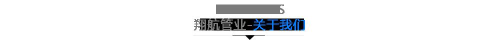 http://files.b2b.cn/skin/2018/0209/bcc98044bbb25c81ce0d68ccba307941.png图片