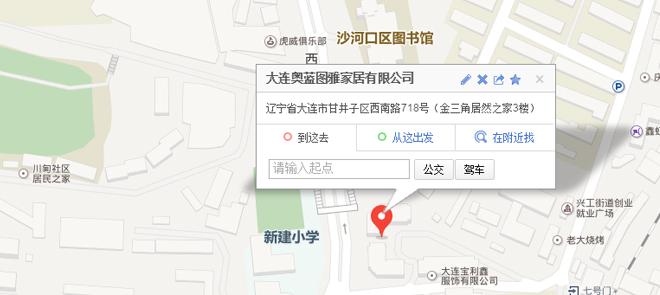 http://files.b2b.cn/skin/2018/0210/1c46a3e6f2a253998e90827ebb8fc6cb.jpg图片