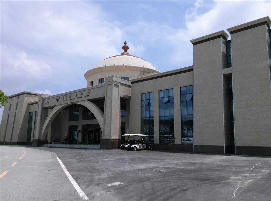 黄陂木兰草原游客中心