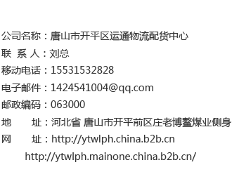 http://files.b2b.cn/skin/2018/0307/84b733d046ce655e68915cfa92ea0064.png图片