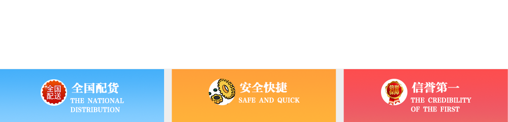 http://files.b2b.cn/skin/2018/0307/bed85b25ad7868018a4d4bb3cb651161.png图片