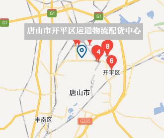 http://files.b2b.cn/skin/2018/0307/fd32ea9950128a58c0d8bb78c71da8e5.jpg图片