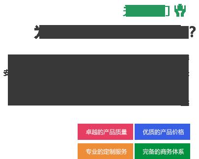 http://files.b2b.cn/skin/2018/0313/b700dd2c217821c997cfa2a47de1a5dd.png图片
