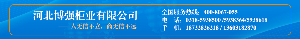 http://files.b2b.cn/skin/2018/0321/81f547893a34f28a1f5345b8f6134ff1.jpg图片