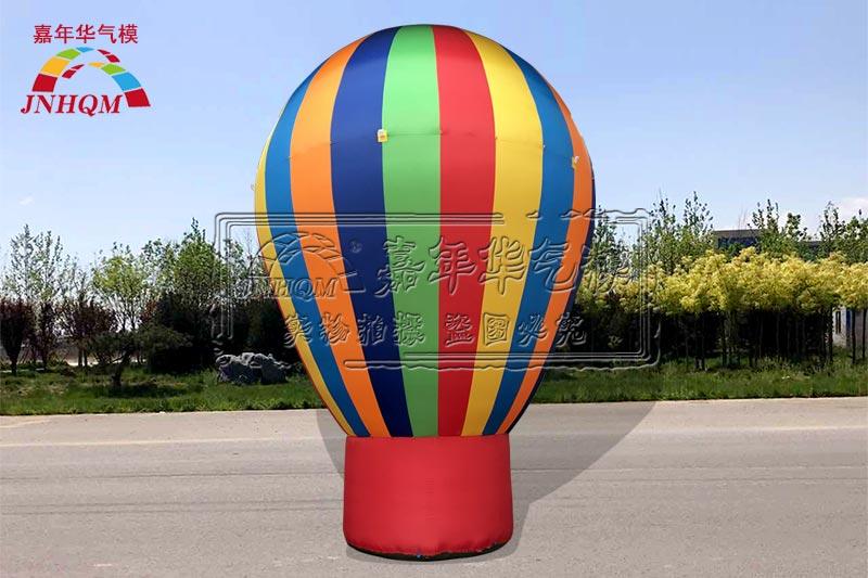 充气热气球系列