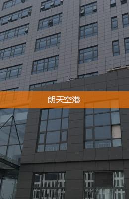 北京装饰保温一体板工