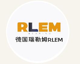 德国瑞勒姆RLEM0
