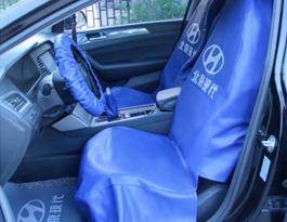 防护5件套水洗皮套