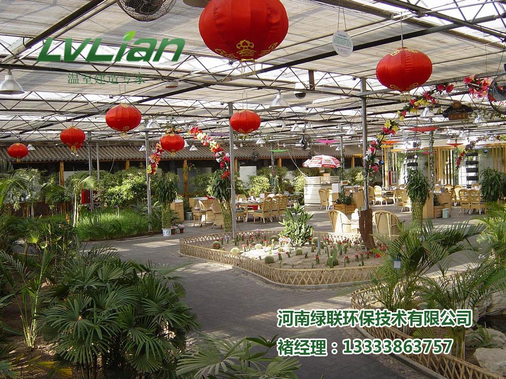 温室型生态餐厅