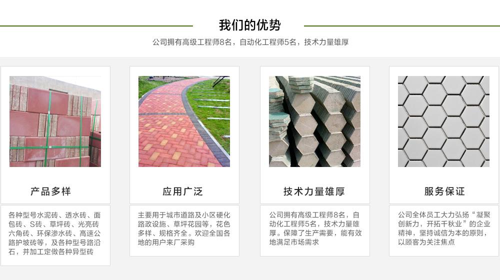 滦县羽翔建材厂|水泥