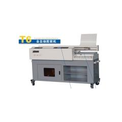 T6全自动胶装机