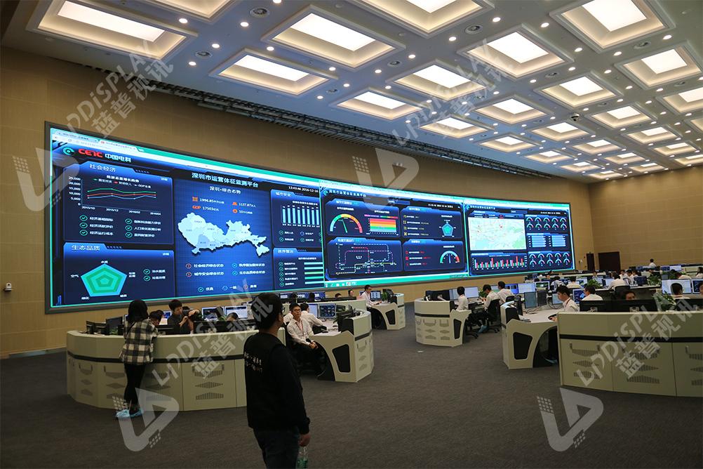 深圳智慧城市