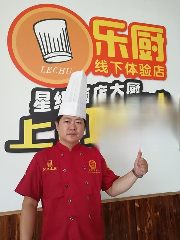 孟新维厨师