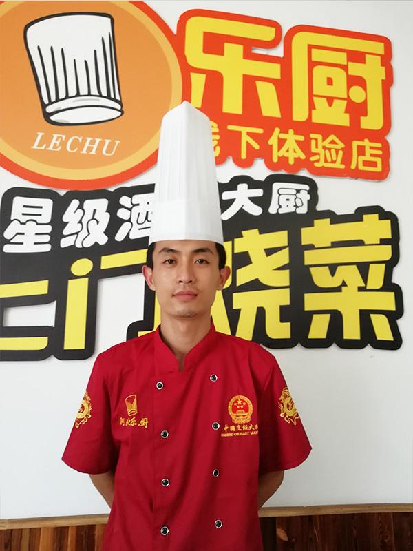 孙立广厨师