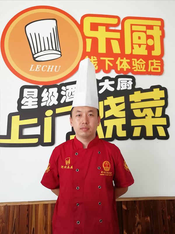 姚兰台厨师