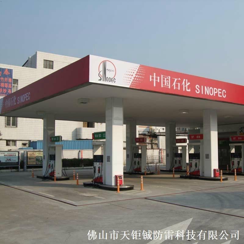 张槎涌口加油站