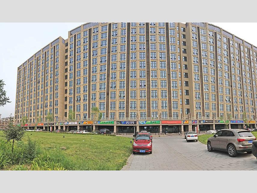 北京合生世界村