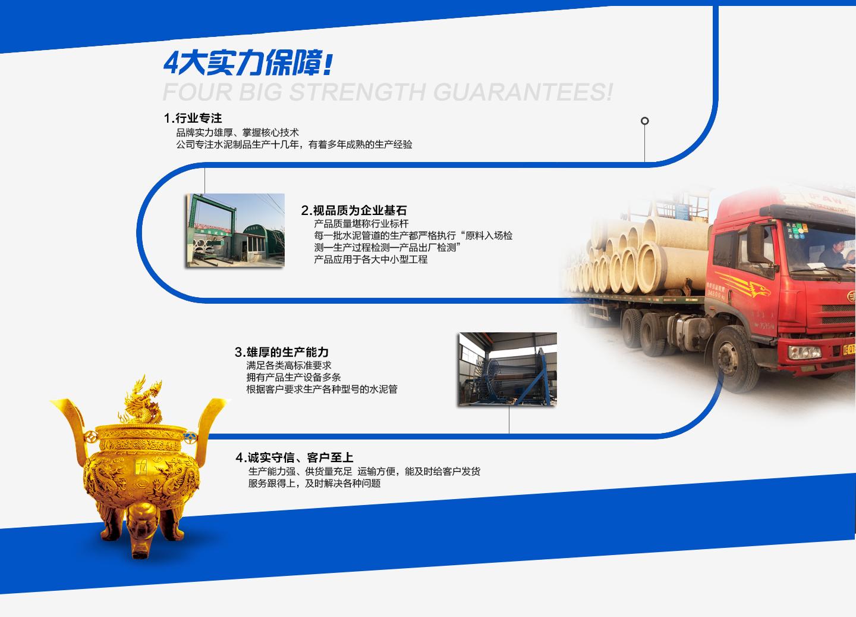 天津水泥管生产厂