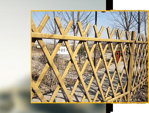 仿竹篱笆防护措施