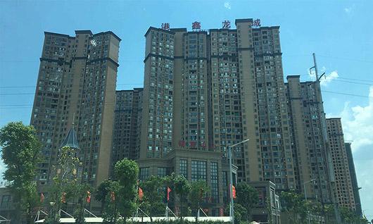 汨罗港鑫龙城
