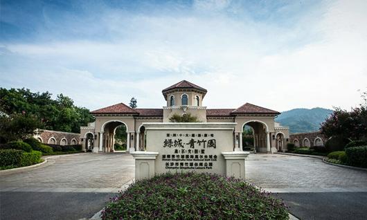 亚洲十大超级豪宅.长沙青竹园别墅