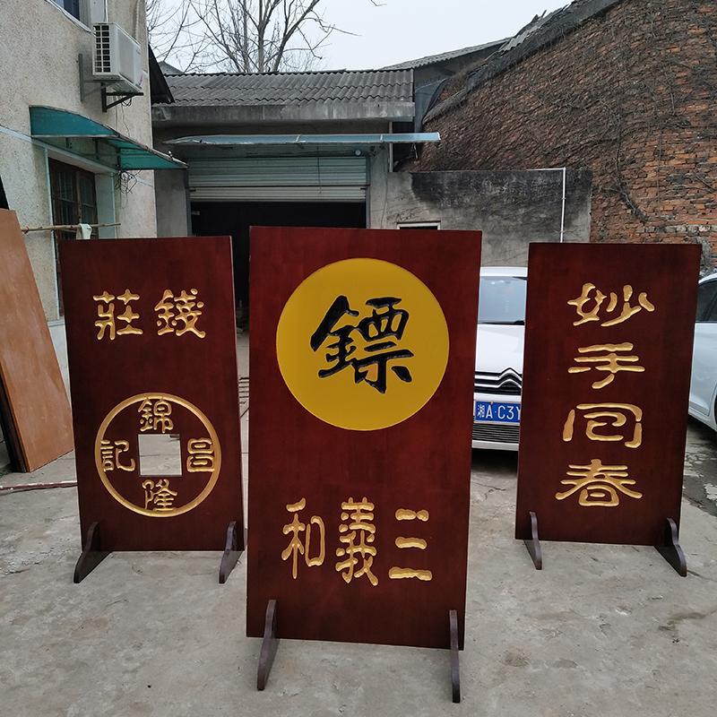 岳阳洋沙湖旅游度假村渔窑小镇案例