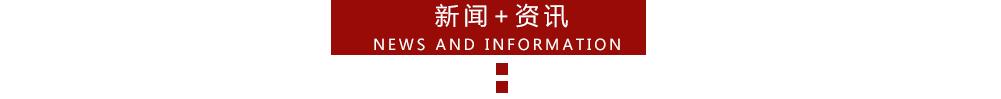 秦皇岛预拌砂浆厂家