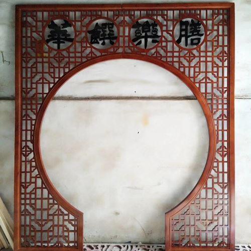 中式月亮门,拱门,挂落