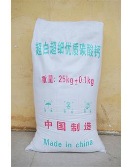 超细超白优质碳酸钙