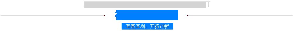 唐山灰钙粉生产厂