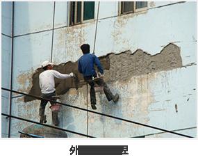 http://sdffsgc.china
