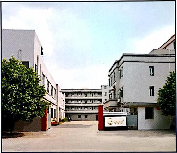 沧州某造纸企业-燃煤