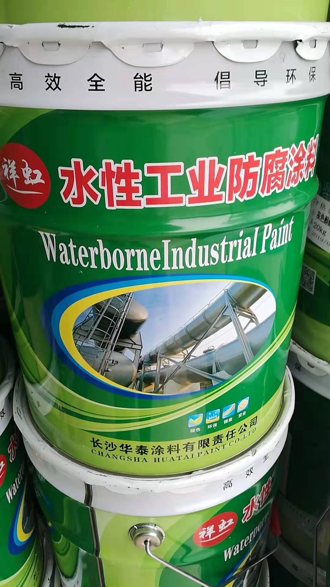 水性工业防腐涂料