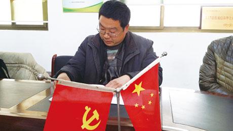 公司党支部委员赵志欣
