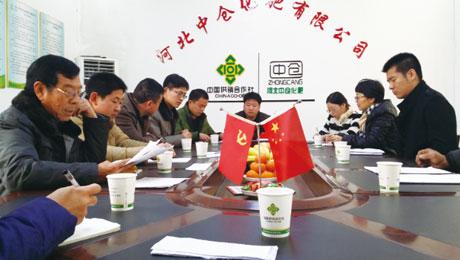 市值组织部参加公司党支部会议